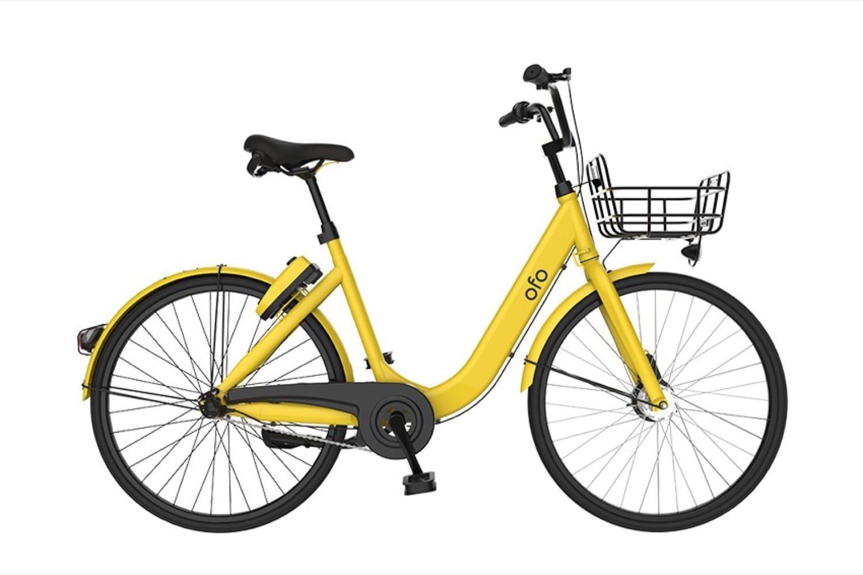 ofo-bike